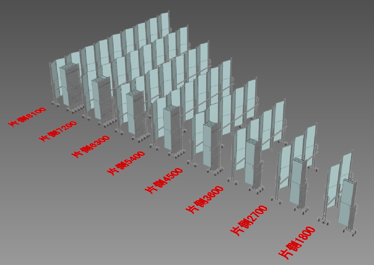 折れパネルゲート片側1800~8100-1